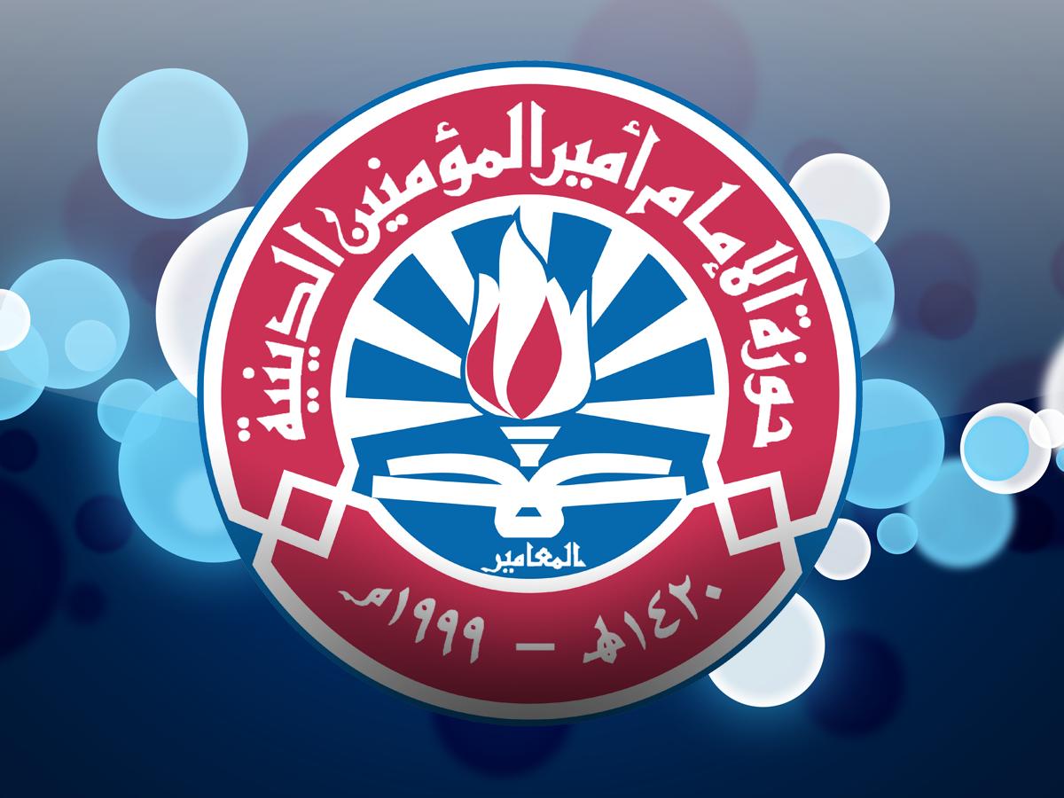 الشيخ عبد الله نعمة