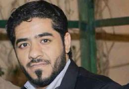 أبو مقداد / مدوّن بحريني
