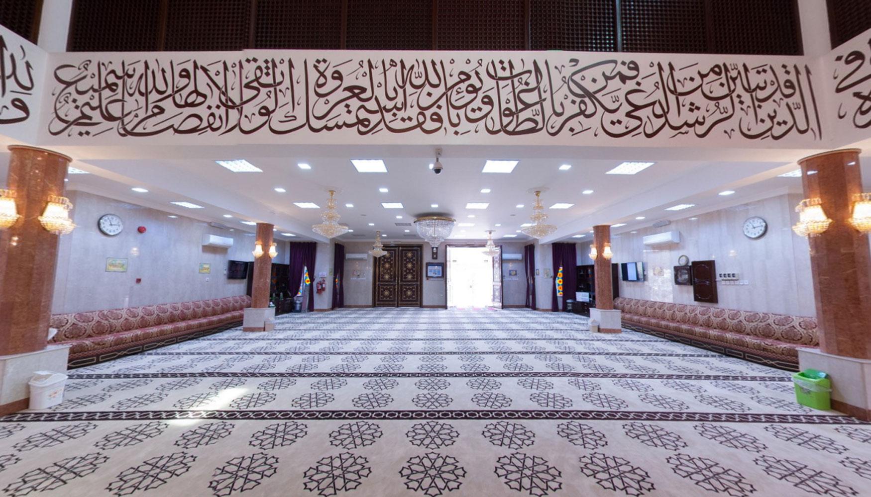 مسجد الإمام علي (ع)